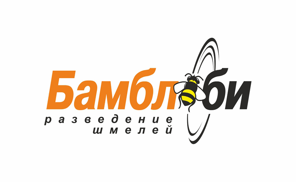 Логотип - Бамблби (разведение шмелей)