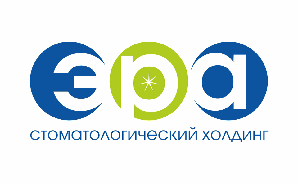Логотип: стоматологический холдинг ЭРА