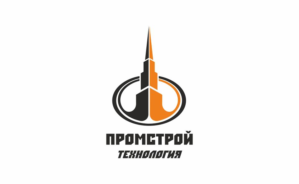 Логотип - Промстрой технология