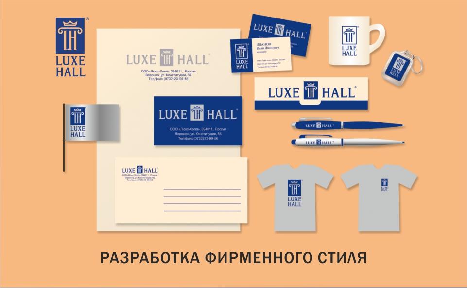 разработка фирменного стиля в Воронеже от Кпроекта