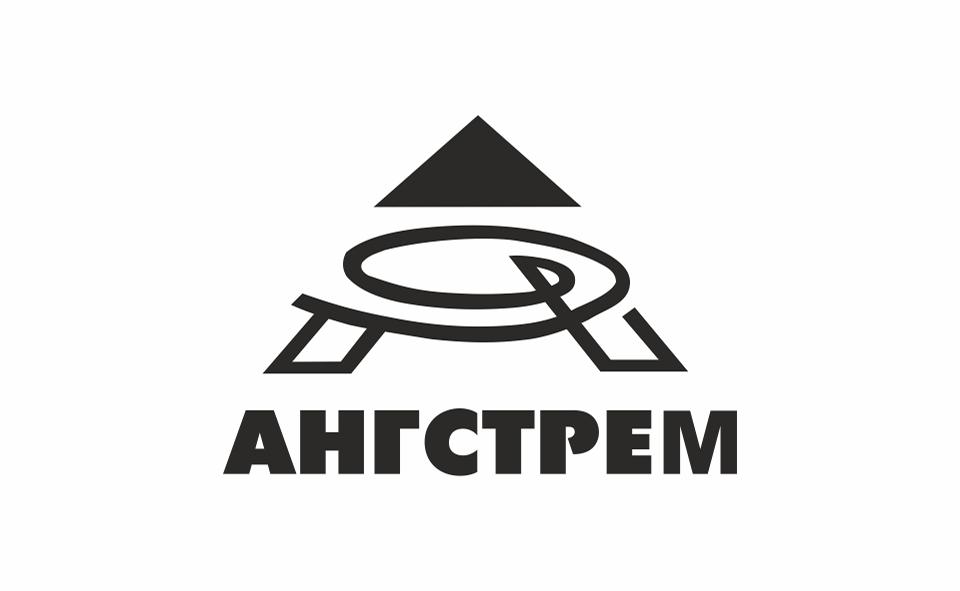 Разработка логотипа и фирменного стиля - Ангстрем
