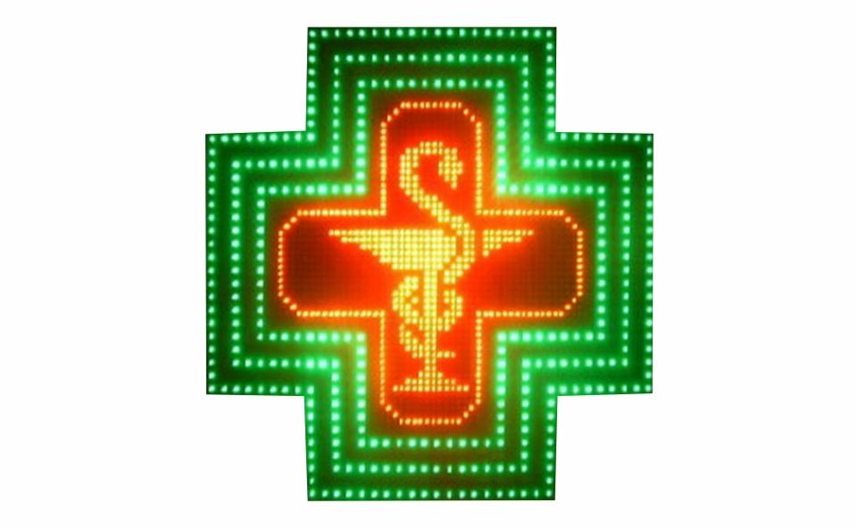 Светодиодные вывески для аптек