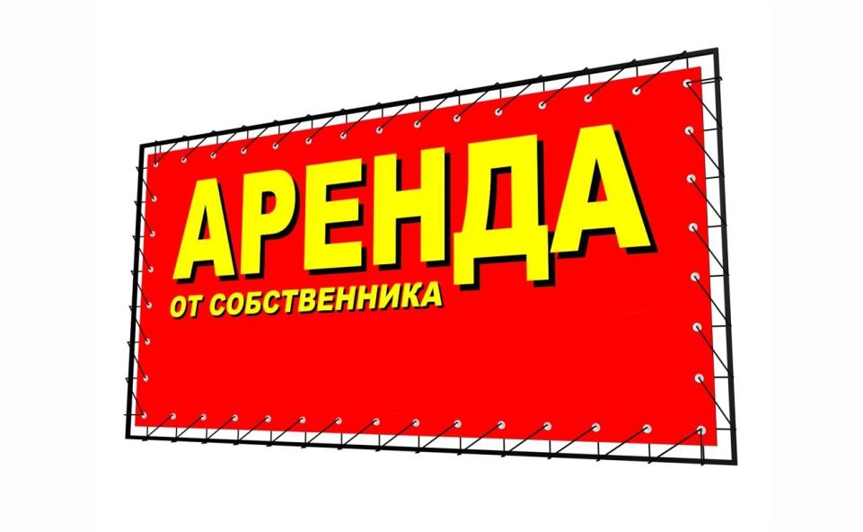 Широкоформатная печать баннеров Воронеж