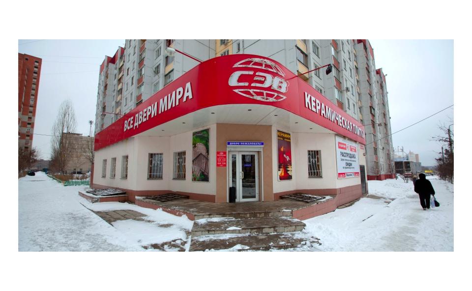 Входная группа в Воронеже из ПВХ