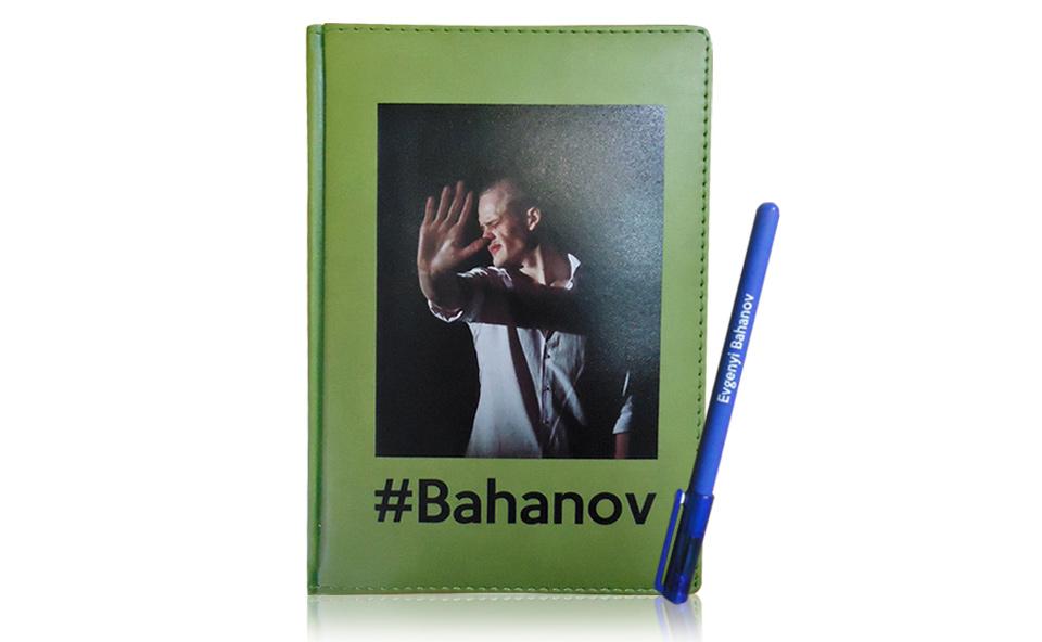 Ежедневники с логотипом в Воронеже
