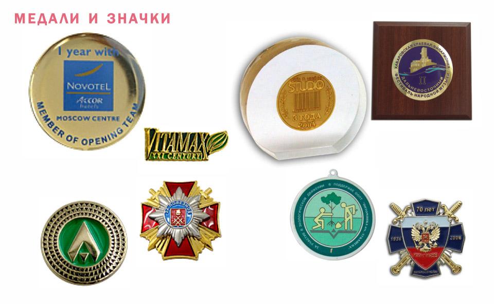 Сувенирная продукция Воронеж