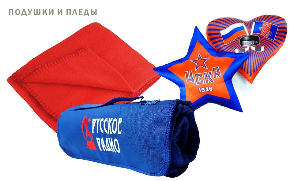 Текстиль и футболки с логотипом в Воронеже.