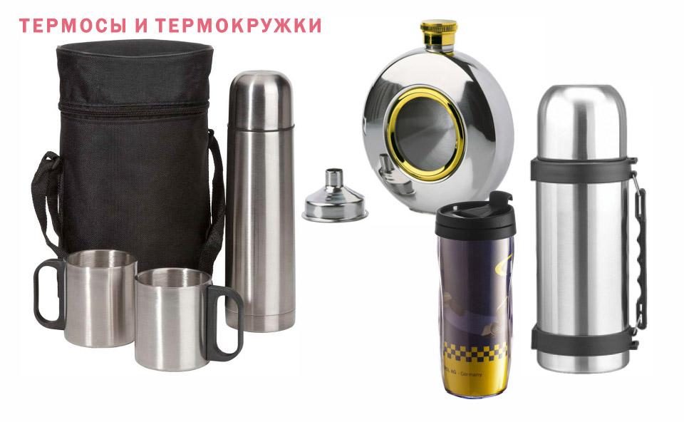 Сувенирная продукция в Воронеже
